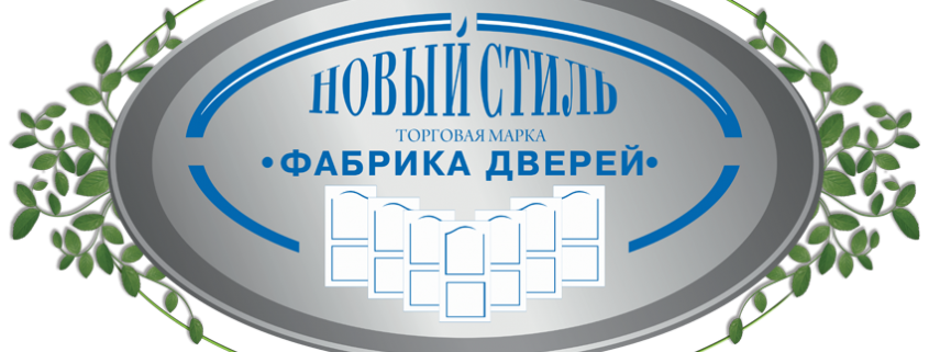 Logo small site