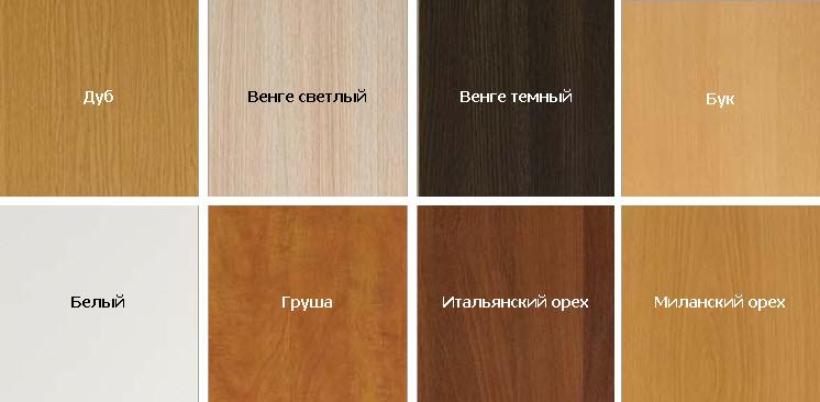 dveri_dfi_color_2